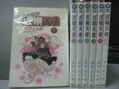【書寶二手書T6/漫畫書_KAW】迷糊天使_1~8集間缺4_共7本合售