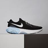 Nike Joyride Dual Run Flyknit 男女鞋 黑白 緩震顆粒 慢跑鞋 CD4365-001 / CD4363-001