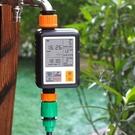 花園陽台全自動澆花器澆水神器高清大屏幕定時智慧灌溉系統控制器