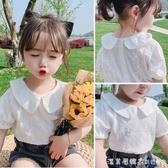 2020夏季新款兒童白色娃娃領上衣女寶寶韓版薄短袖襯衣可愛襯衫 漾美眉韓衣