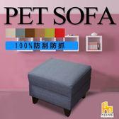 ASSARI-貓可愛耐刮貓抓皮椅凳草綠