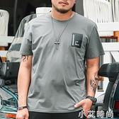 夏季男裝大碼短袖T恤男加肥加大寬松胖子肥佬胖人圓領體恤衫潮牌 小艾新品