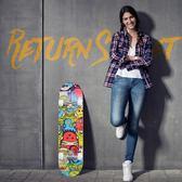 馳遠青少年初學者兒童四輪滑板男女成人滑板車公路刷街代步雙翹板特惠免運
