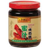 ★超值2件組★李錦記蜜汁烤肉醬240g/罐【愛買】