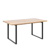 卡莉塔餐桌160x90x75cm