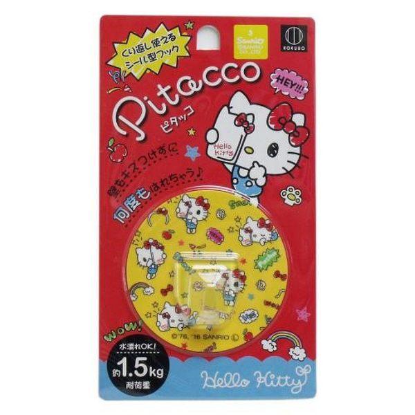 【震撼精品百貨】Hello Kitty 凱蒂貓~HELLO KITTY 貼式掛勾(圓型/黃/多自拍姿勢/手繪風) 日本製