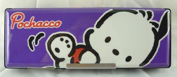【震撼精品百貨】Pochacco 帕帢狗~鉛筆盒『紫』