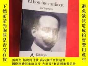 二手書博民逛書店El罕見Hombre Mediocre (小16開) 【詳見圖】Y5460 Ingenieros, Jose