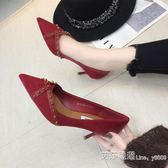 鞋子女2019新款女鞋紅色高跟鞋細跟鉚釘淺口單鞋女尖頭婚鞋伴娘鞋 艾莎嚴選