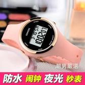 兒童手錶男孩女孩學生電子錶LED女童運動防水夜光錶果凍手錶潮