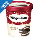 哈根達斯 冰淇淋品脫 淇淋巧酥 473ml【愛買冷凍】