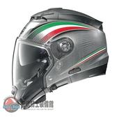 [安信騎士] 義大利 Nolan N44 EVO 彩繪ITALY #15 義大利 半罩 安全帽 可裝藍芽 內墨片 下巴可拆