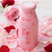 【自然補給】膠原玫肌飲 200g/瓶