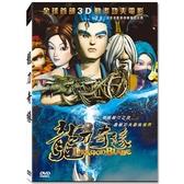 新動國際【龍刀奇緣 Dragon Blade 】DVD