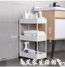 衛生間落地式置物架多層廁所浴室儲物洗衣液收納洗手間放塑料架子 LX 熱賣單品