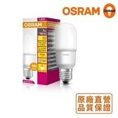 *歐司朗OSRAM*E27 7W迷你型LED燈泡_10入組黃光 3000k 10入