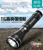 手電筒 led強光手電筒可充電戶外超亮遠射防水家用多功能便攜小手電筒T6 1色