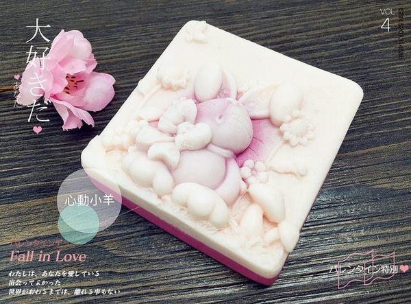 心動小羊^^DIY手工皂工具矽膠模具肥皂香皂模型矽膠皂模藝術皂模具淘氣香菇兔子(超立體單孔)