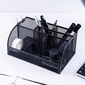 網格筆筒組合辦公用品