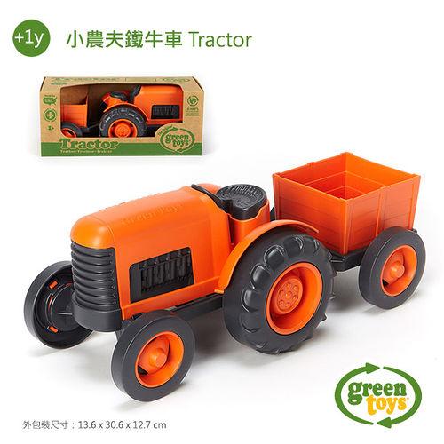 【美國 Greentoys】小農夫鐵牛車 TRTO-1042