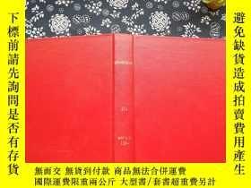 二手書博民逛書店CONNOISSEUR罕見214(MAY.-APR.1984)Y