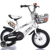 兒童自行車寶寶腳踏車2-4-67-8-9-10歲童車男孩12寸小孩單車 JD4544【KIKIKOKO】-TW