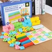 兒童早教玩具1-2-3周歲寶寶益智力開發男孩女小孩數字積木拼圖4-6