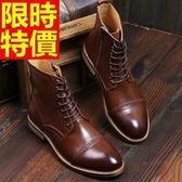 馬丁靴-真皮革必敗復古時尚日系男中筒靴2款63ac35[巴黎精品]