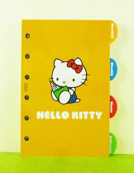 【震撼精品百貨】Hello Kitty 凱蒂貓~補充分隔板-橘看書