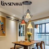 降價兩天-吊燈 北歐現代簡約餐廳吊燈創意三頭loft燈具藝術鉆石鐵藝吧臺個性燈飾RM