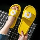 拖鞋拖鞋女夏天新款室內防滑浴室內家居家用ins潮可愛外穿涼拖鞋 【快速出貨】