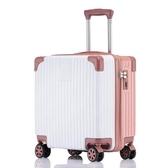 迷你行李箱輕便小型登機拉桿箱包20女密碼旅行箱子小號男18寸韓版 NMS喵小姐