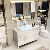 落地式不銹鋼浴室櫃洗臉池洗手盆組合衛生間簡約現代衛浴洗漱台盆QM  晴光小語