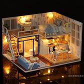 智趣屋diy手工創意房子模型拼裝大別墅藝術玩具屋迷你小屋子女生 【快速出貨八五折鉅惠】