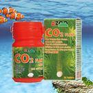 AZOO 水草CO2營養錠 30錠...