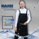 韓版時尚防水圍裙超市工作服務員圍裙廚房餐廳廣告印字訂製LOGO店名 中秋降價
