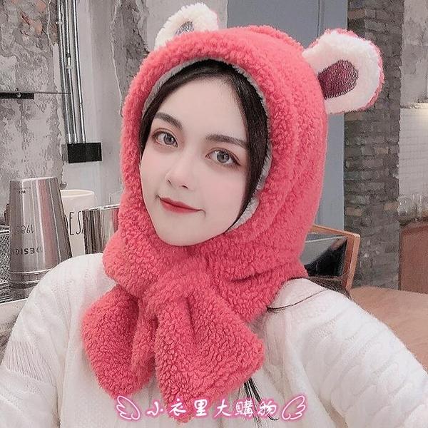造型帽子 青蛙帽子女生韓國甜美可愛日系ins毛絨保暖護耳毛絨圍巾連帽壹體 - 小衣里大購物