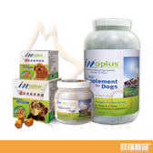 IN-PLUS贏超濃縮卵磷脂犬用(小)1.5lb【寶羅寵品】