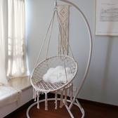 吊椅吊籃藤椅秋千室內成人公主家用臥室陽台搖籃椅子   汪喵百貨