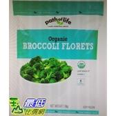 [COSCO代購] 促銷至12月16日 W1130907 Path Of Life 冷凍有機青花菜 1.8 KG(兩入裝)