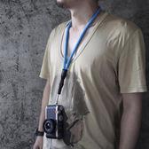 全棉時尚相機背帶 通用型 數碼微單肩帶 手機掛繩頸帶「摩登大道」