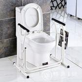結實老人馬桶起身扶手衛生間洗澡助力架【轉角1號】
