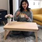 床上用小桌子實木可摺疊筆記本電腦桌