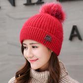 帽子兔毛帽子女秋冬韓版潮百搭時尚可愛針織毛線帽加絨加厚青年保暖帽-大小姐韓風館