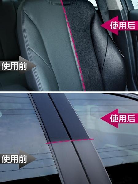汽車表板蠟內飾儀表盤香型防塵翻新上光鍍膜塑料車用劑用品黑科技