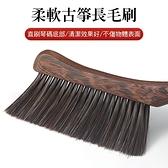 小叮噹的店-34-G900 古箏清潔刷 古琴 揚琴 適用
