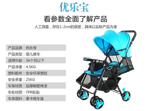 嬰兒手推車夏季超輕折疊【藍星居家】