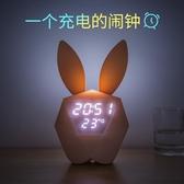 小學生床頭用夜光咪兔子電子靜音智能音樂鬧鐘創意可愛卡通兒童女Mandyc