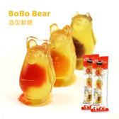 BoBo熊 造型軟糖 21g【櫻桃飾品】【28579】