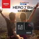 【現貨免運】GoPro HERO 7 H...